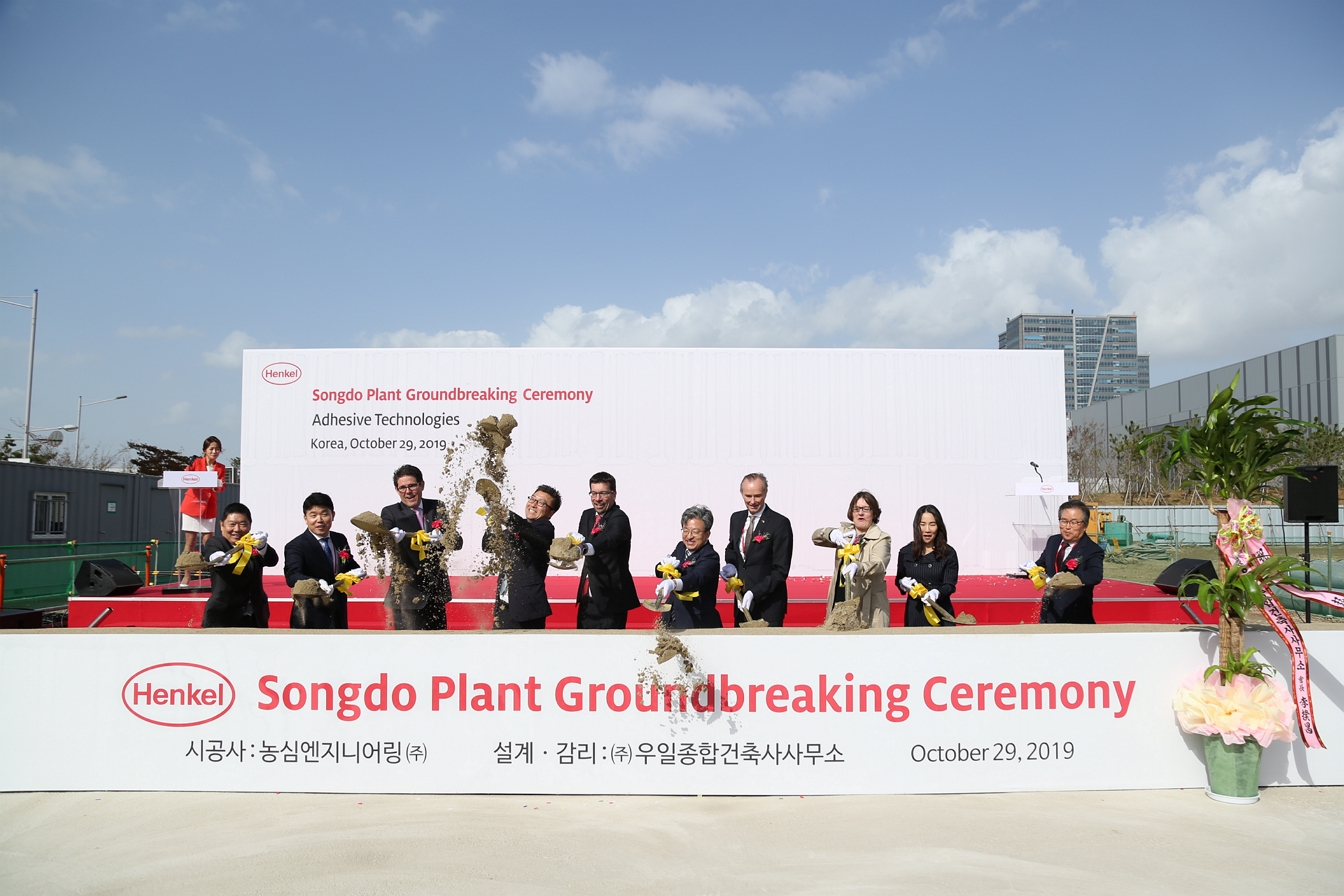 2019-10-29-henkel-korea-songdo-plant.jpg