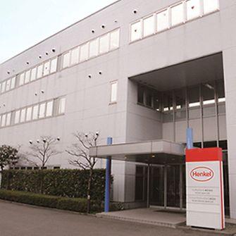 接着技術部門 /アジアパシフィック技術センター