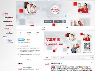 www.weibo.com - henkelcn
