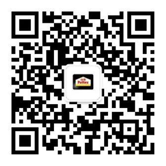 百得 微信名字:汉高百得Pattex 微信号:Henkel_Pattex_Store