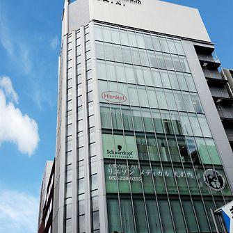 Japan-nagoya Office fin.jpg