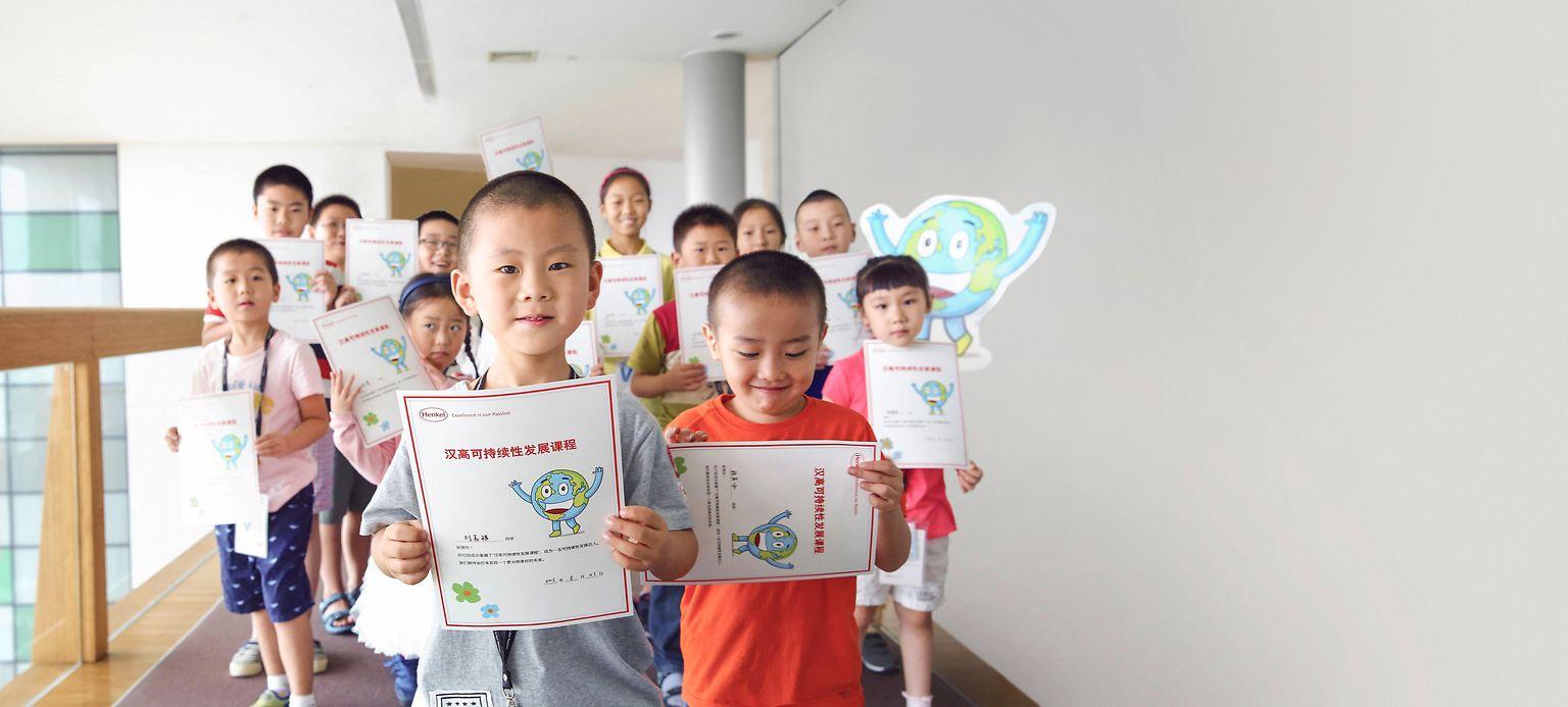 Schoolchildren in Shanghai