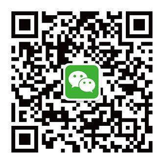 汉高中国微招聘官方平台 微信名字:汉高微招聘