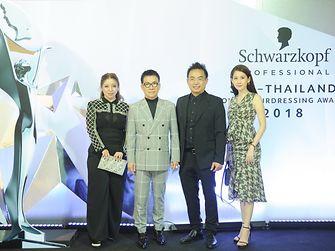 คุณธีรศักดิ์ ไตรทิพย์  ผู้จัดการทั่วไป ชวาร์สคอฟ  โปรเฟสชั่นแนล ประเทศไทย(ที่3จากซ้าย) ถ่ายภาพร่วมกันกับคุณสมศักดิ์ ชลาชลประธานที่ปรึกษากิตติมศักดิ์ทางด้านภาพลักษณ์ของชวาร์สคอฟ โปรเฟสชั่นแนล ประเทศไทย พร้อมด้วยเซเลบริตี้ชื่อดัง คุณเมษา-วรรณวิไล เตชะสมบูรณ์(ซ้ายสุด) และดาราสาวพลอย- ภัทรากร ตั้งศุภกุล(ขวาสุด) ร่วมแสดงความยินดี