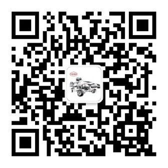 微信名字:汉高汽车与金属 微信号: Henkel_AT