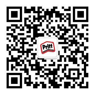微信名字:汉高百特Pritt 微信号:Henkel_Pritt