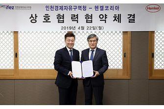 에 따라 헨켈코리아는 22일 인천 경제자유구역청과 양해각서(MOU)를 체결했다